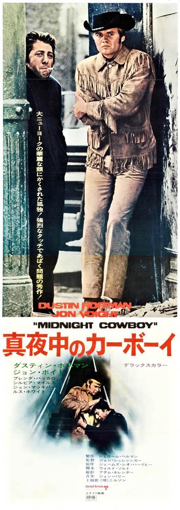 Midnightcowboy4