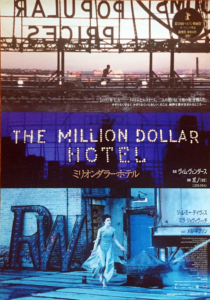 Milliondollarhotel1