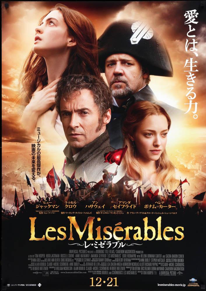 Miserables10