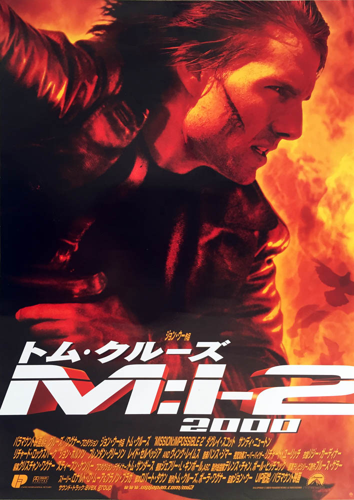 Missionimpossible23