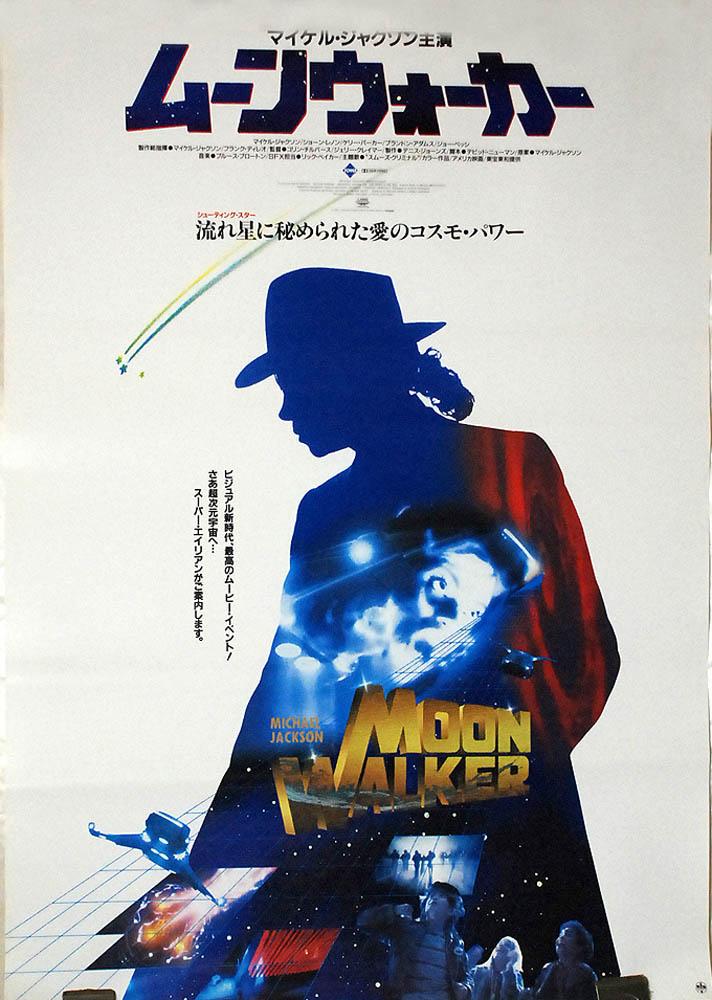 Moonwalker2