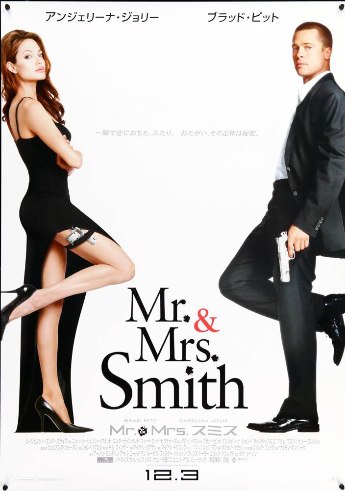 Mr&mrssmith6