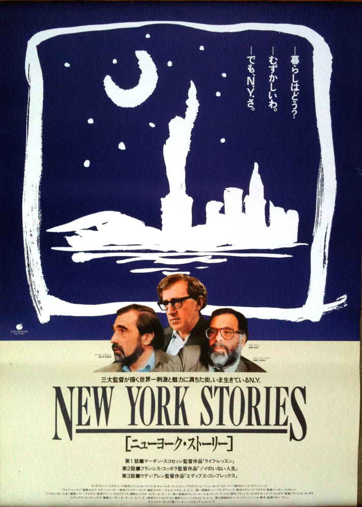 Newyorkstories1