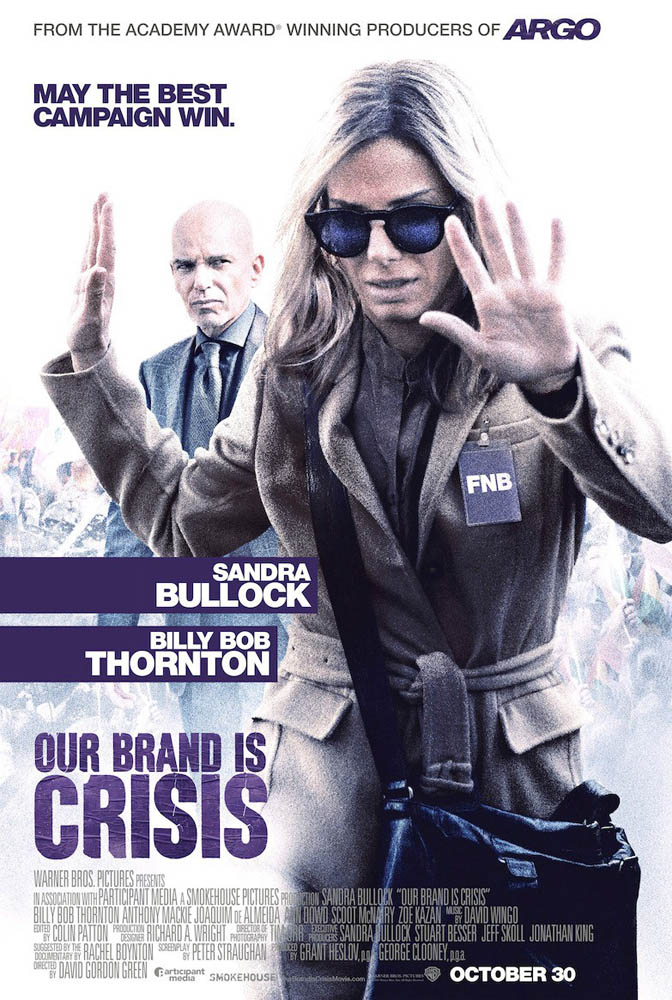 Ourbrandiscrisis1