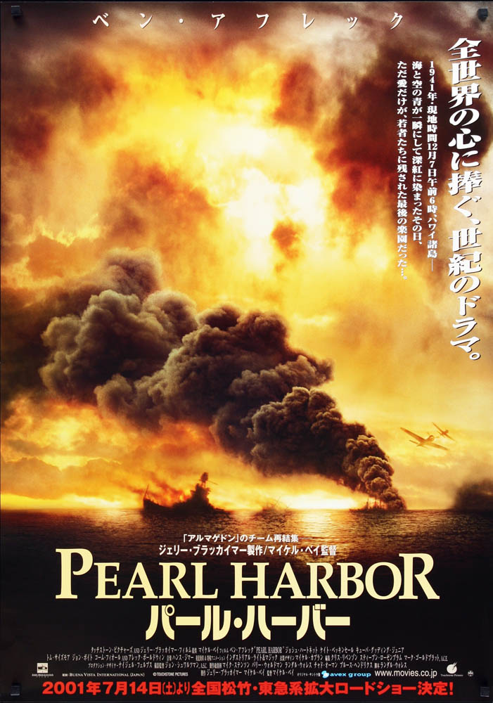 Pearlharbor12