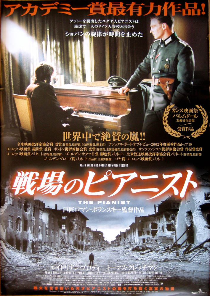 Pianist5