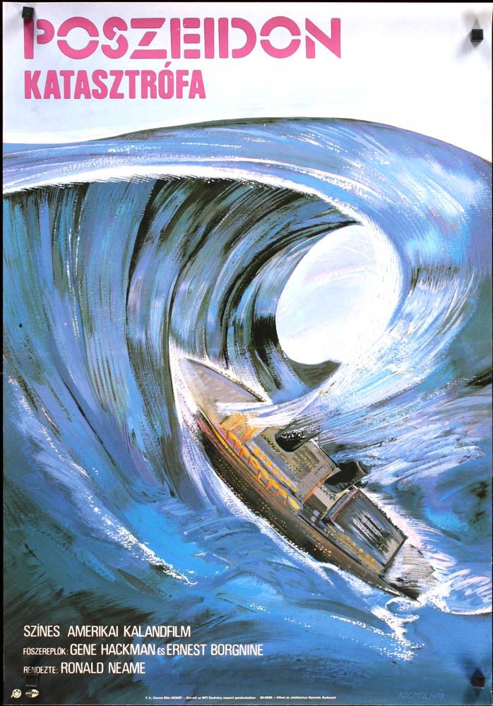 Poseidonadventure4
