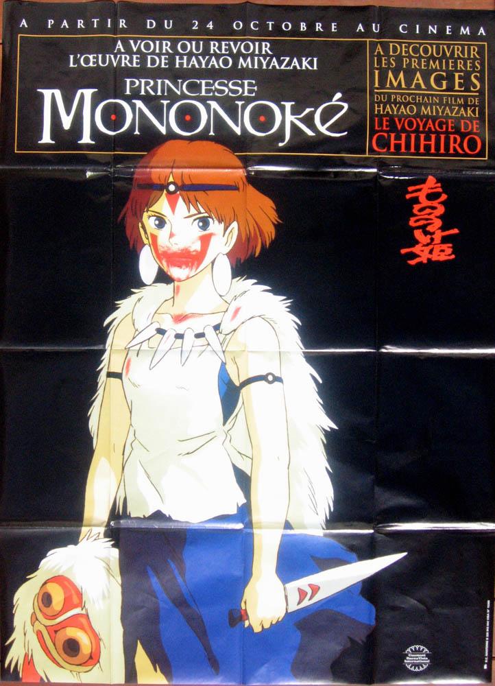 Princessmononoke1