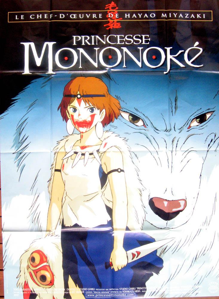 Princessmononoke2