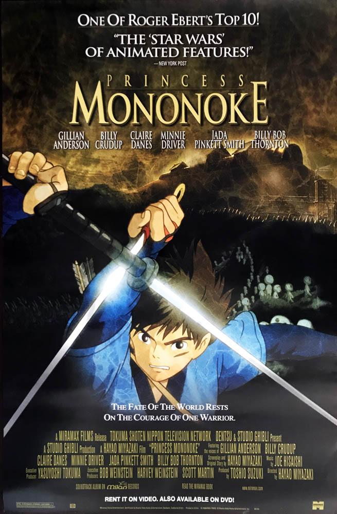 Princessmononoke3