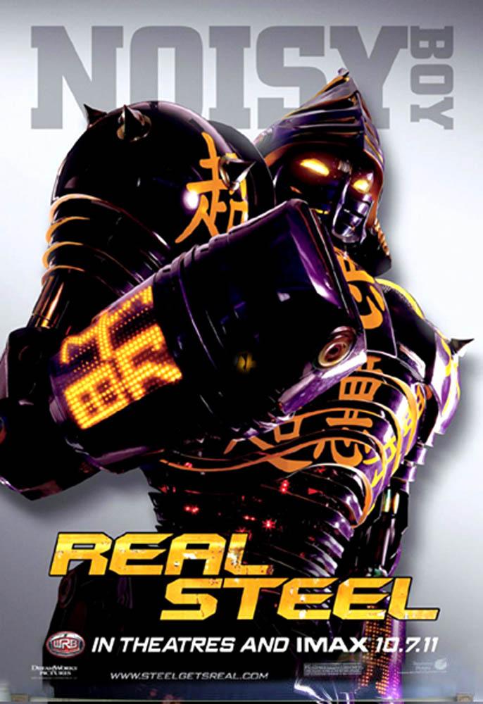 Realsteel7
