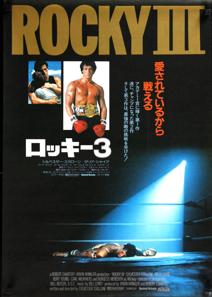 Rocky32