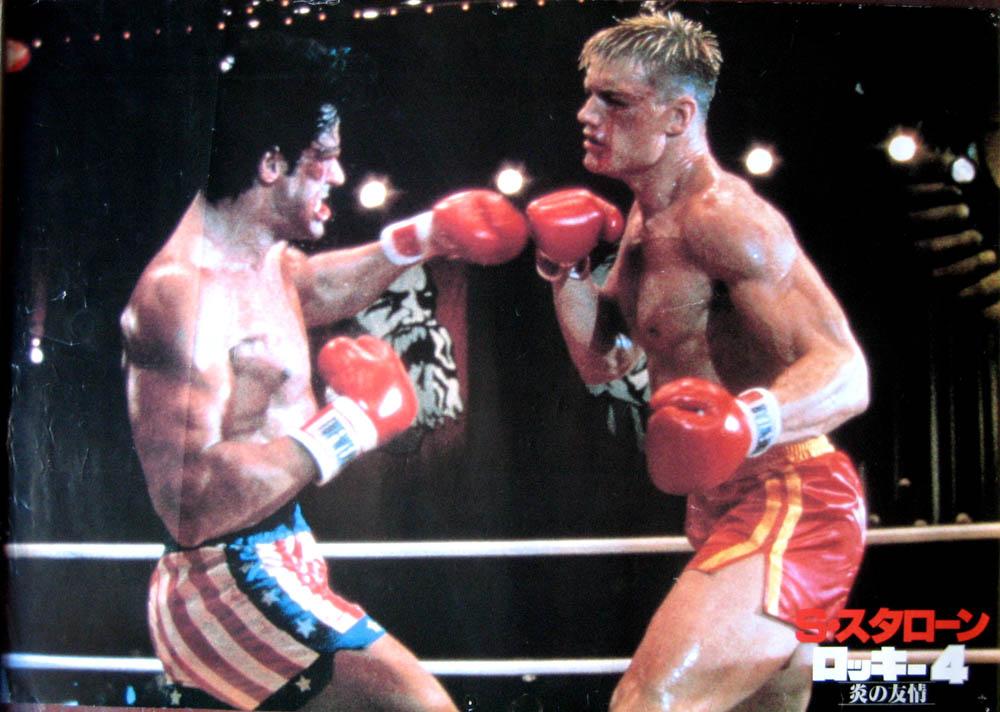 Rocky44