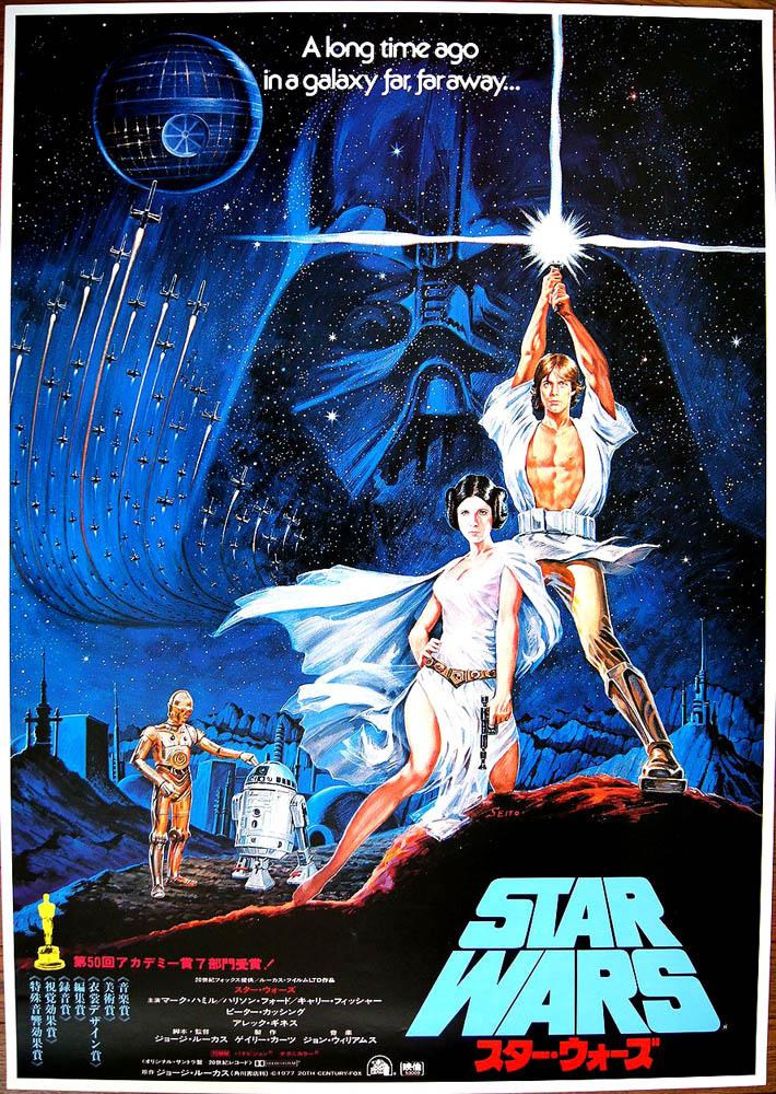 Starwars32