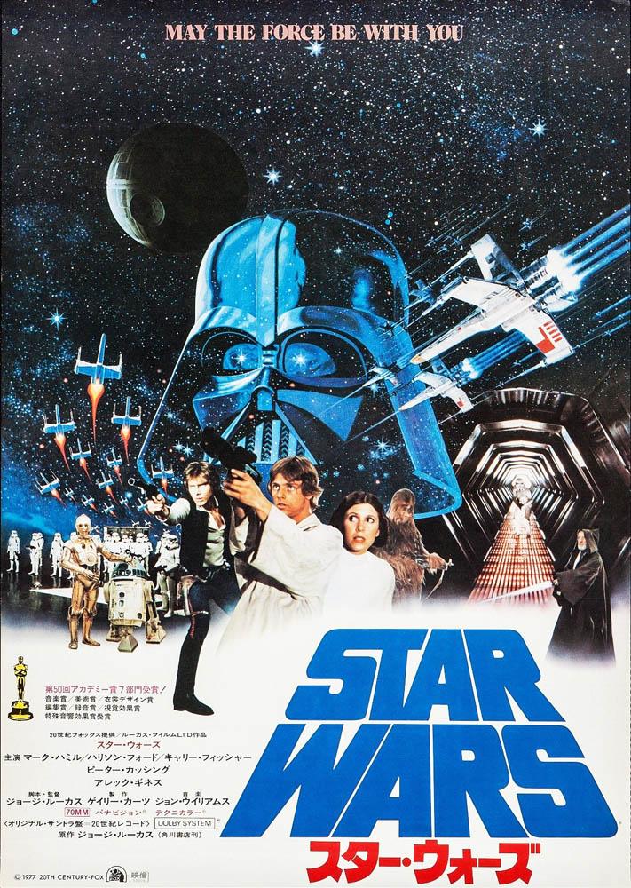 Starwars45