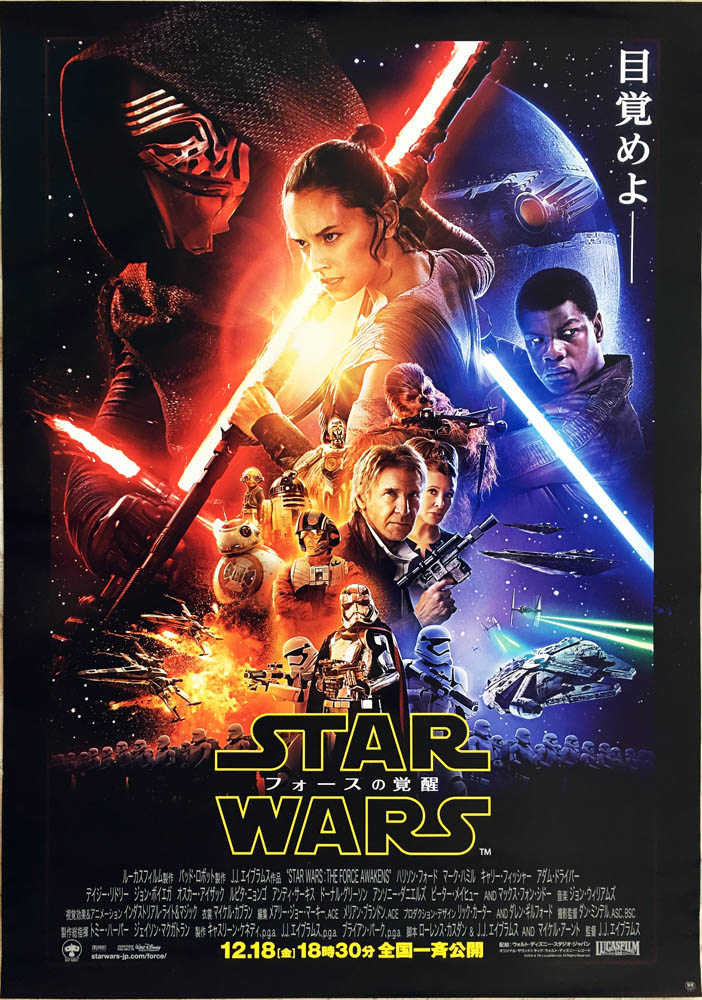 Starwarsforceawakens2