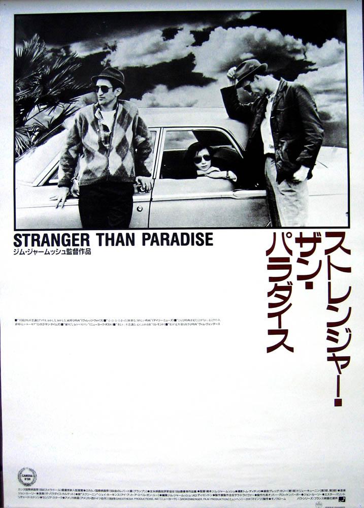 Strangerthanparadise2