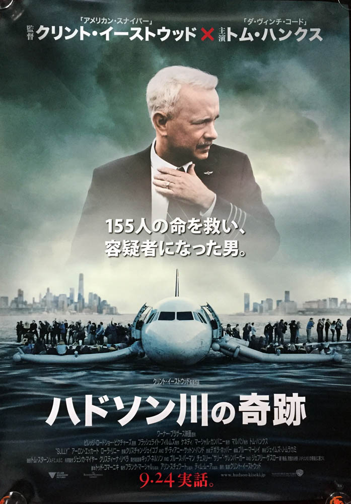 Sully3