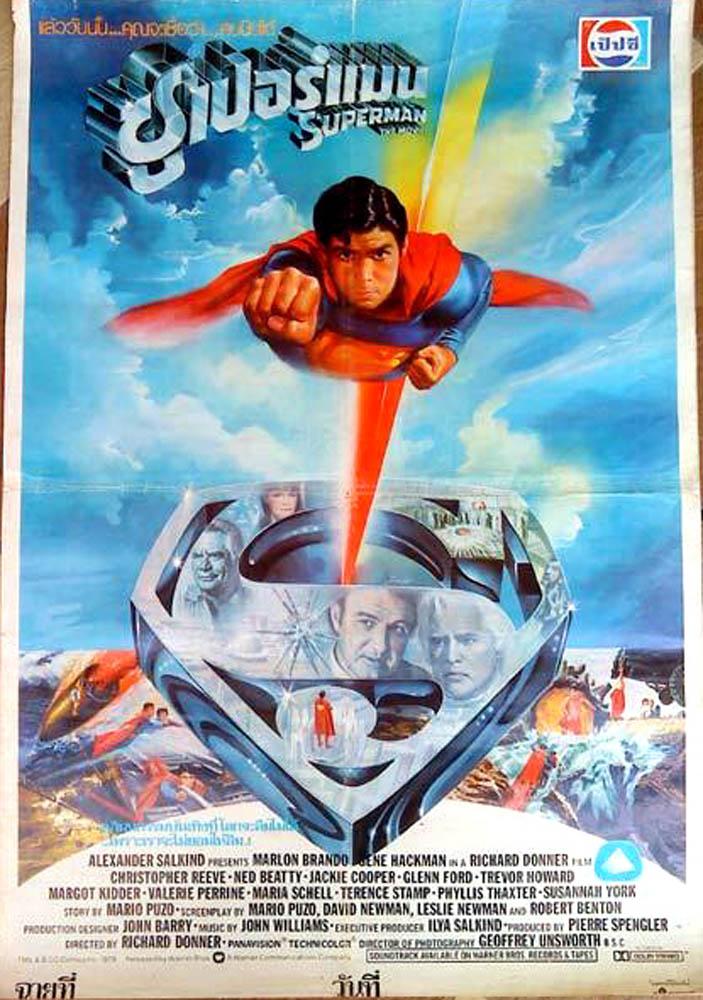 Superman113
