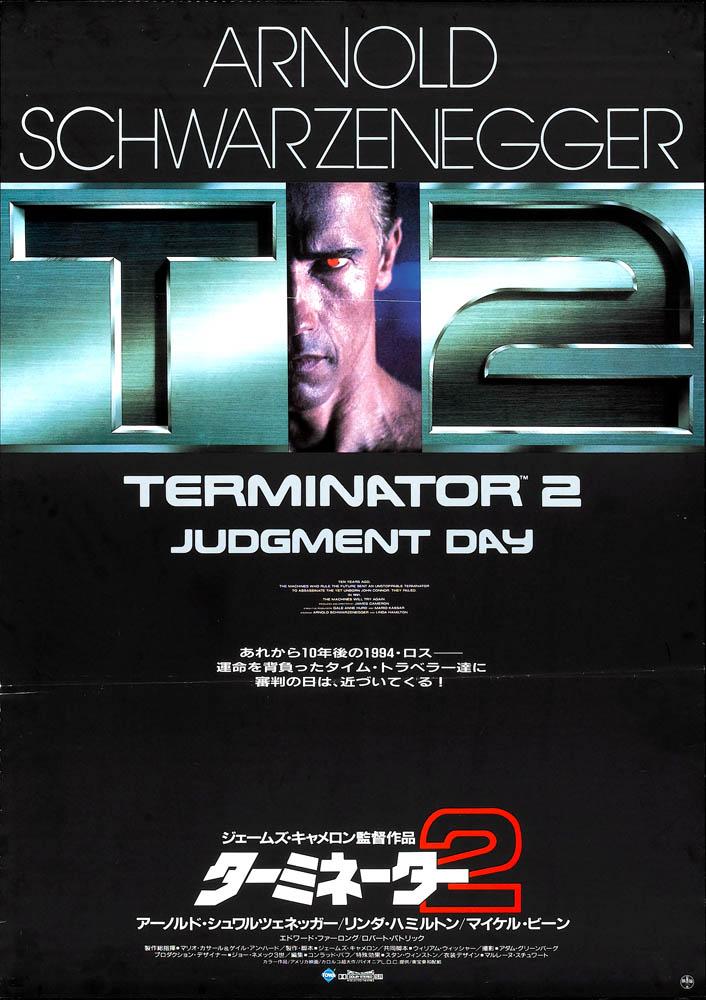 Terminator24
