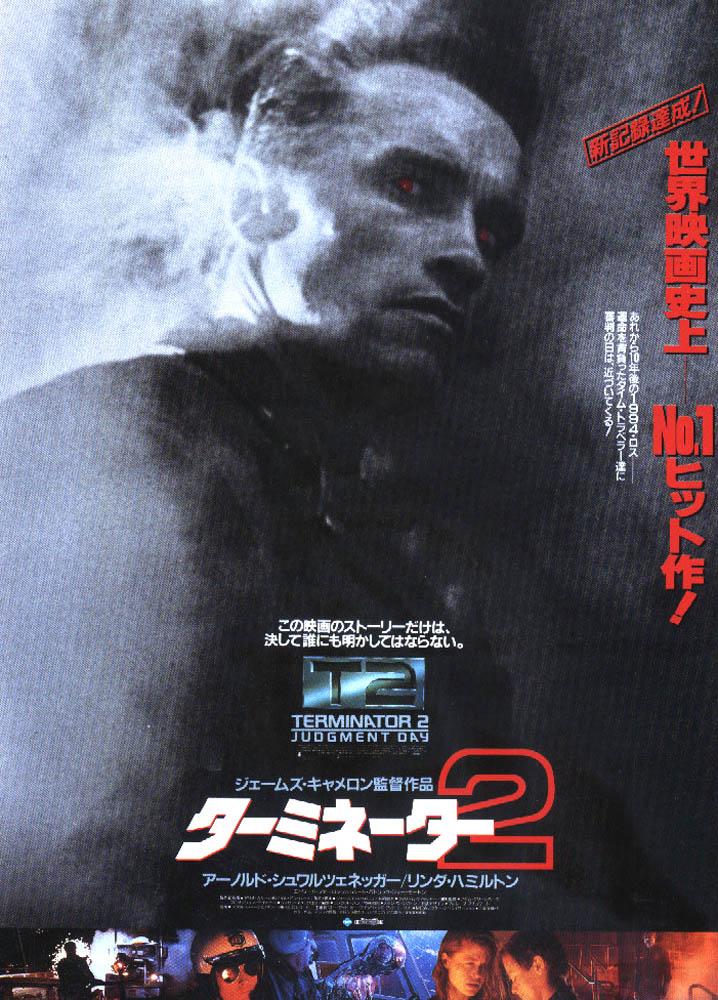 Terminator25
