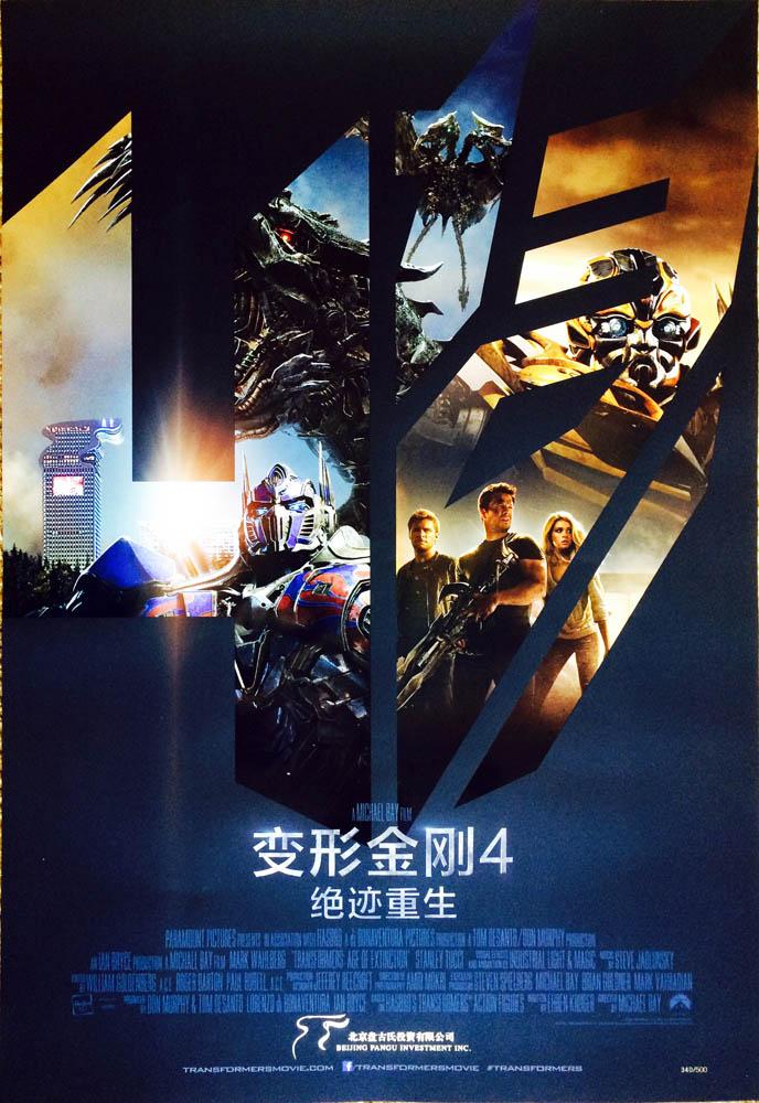 Transformers410