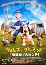 Wallace&gromit5