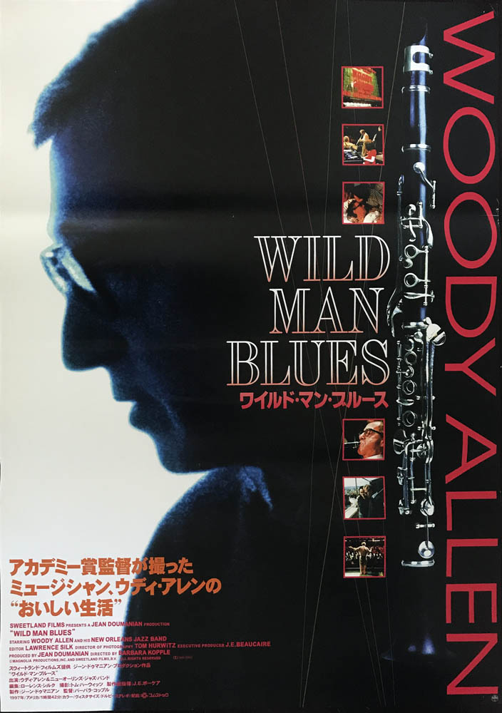 Wildmanblues1