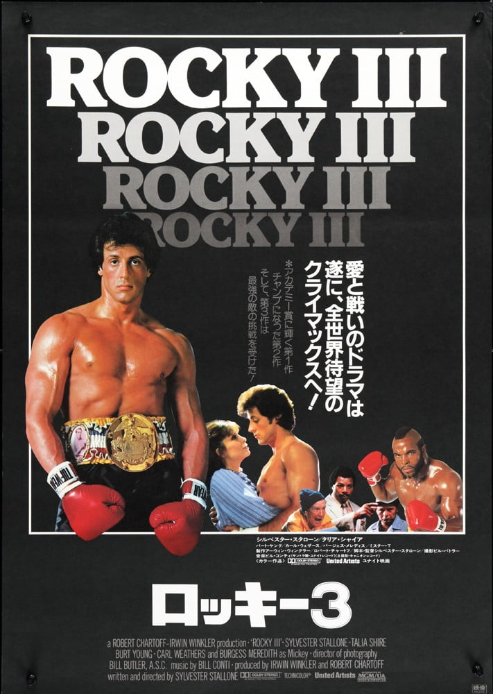 Rocky38