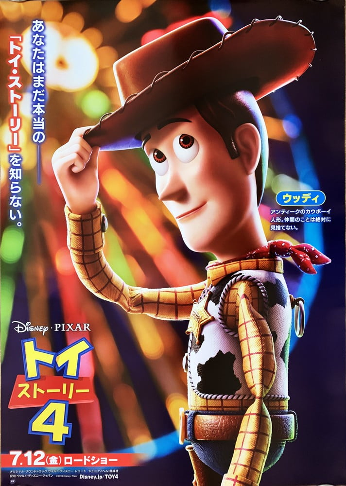 Toystory48