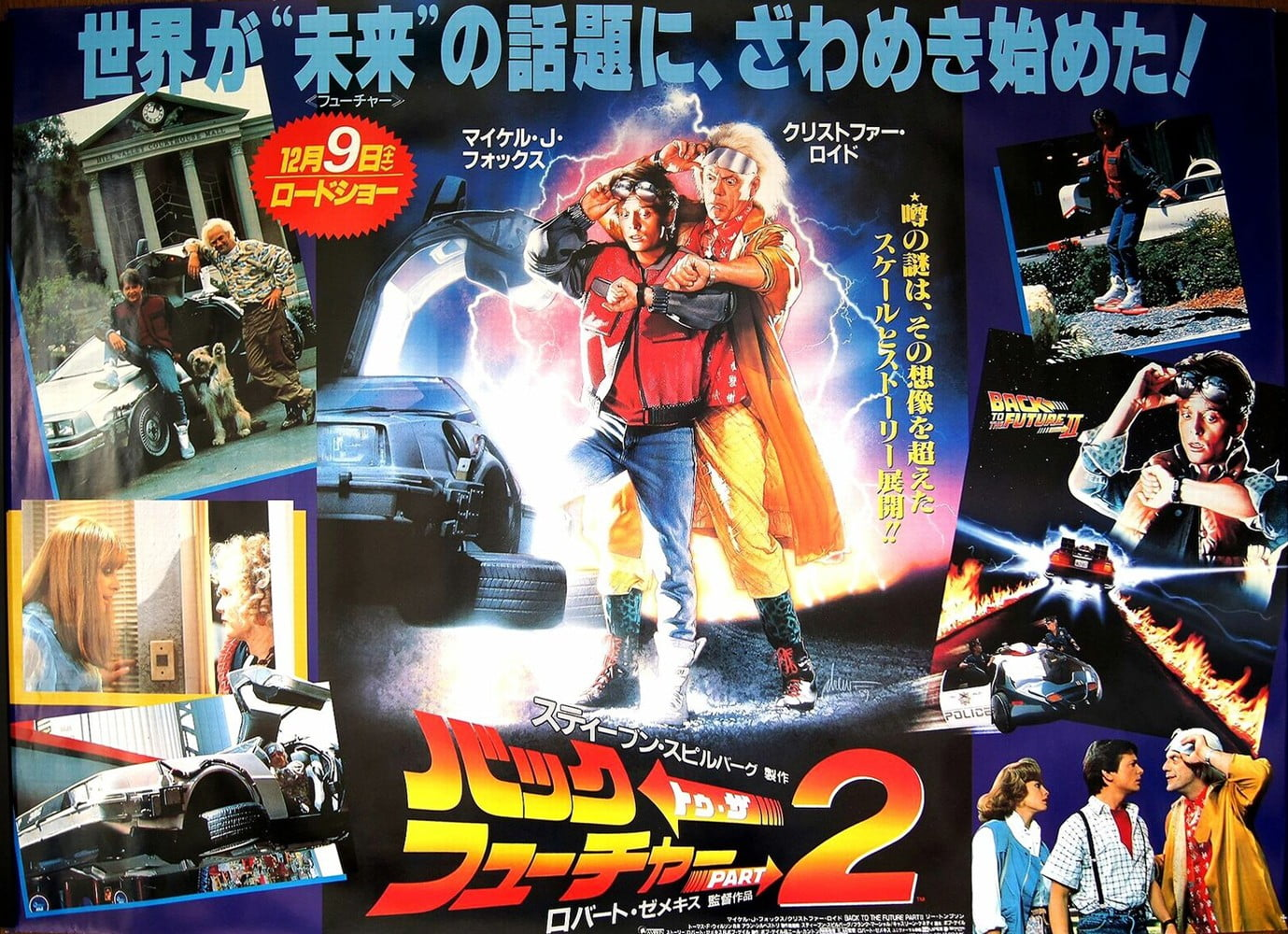 Backtothefuture233