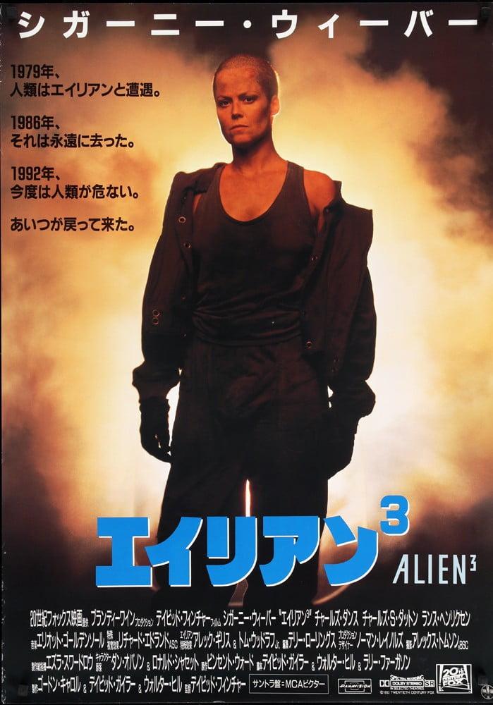 Alien39