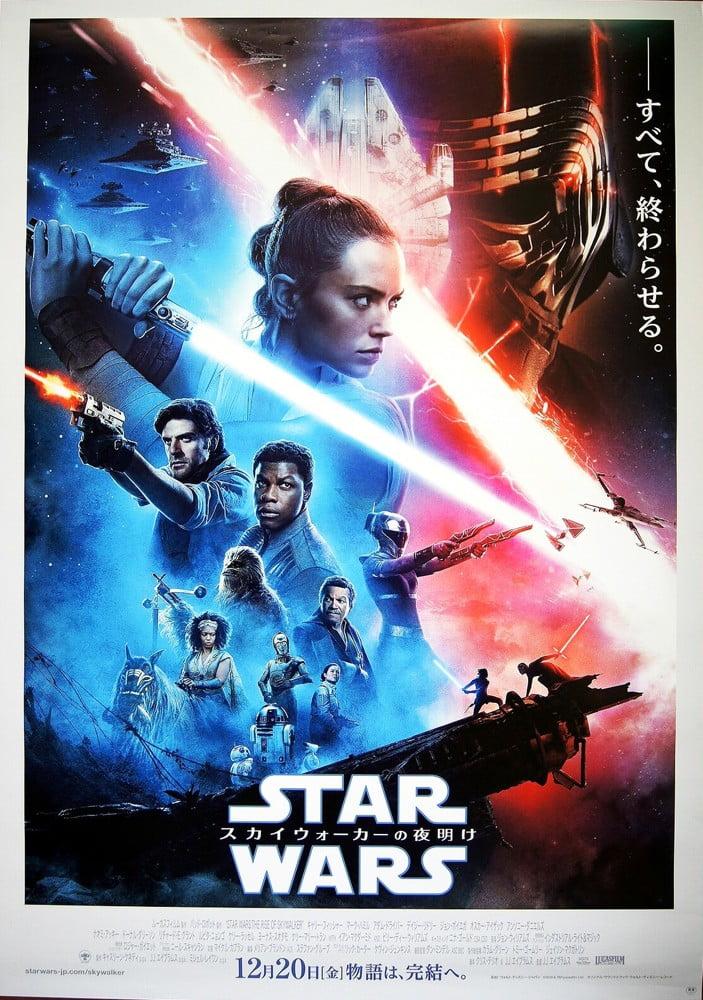 Starwarsriseofskywalker13