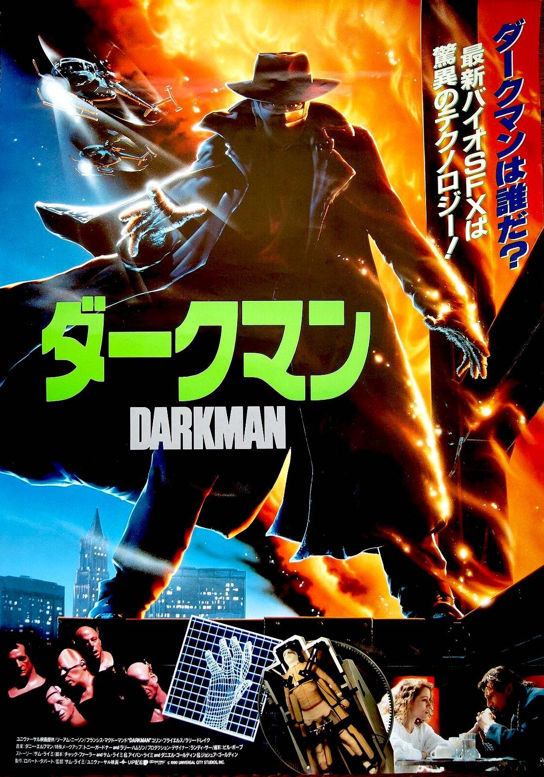 Darkman3