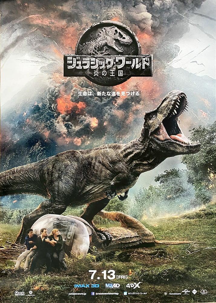 Jurassicworldfallenkingdom13