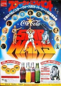 Starwars102