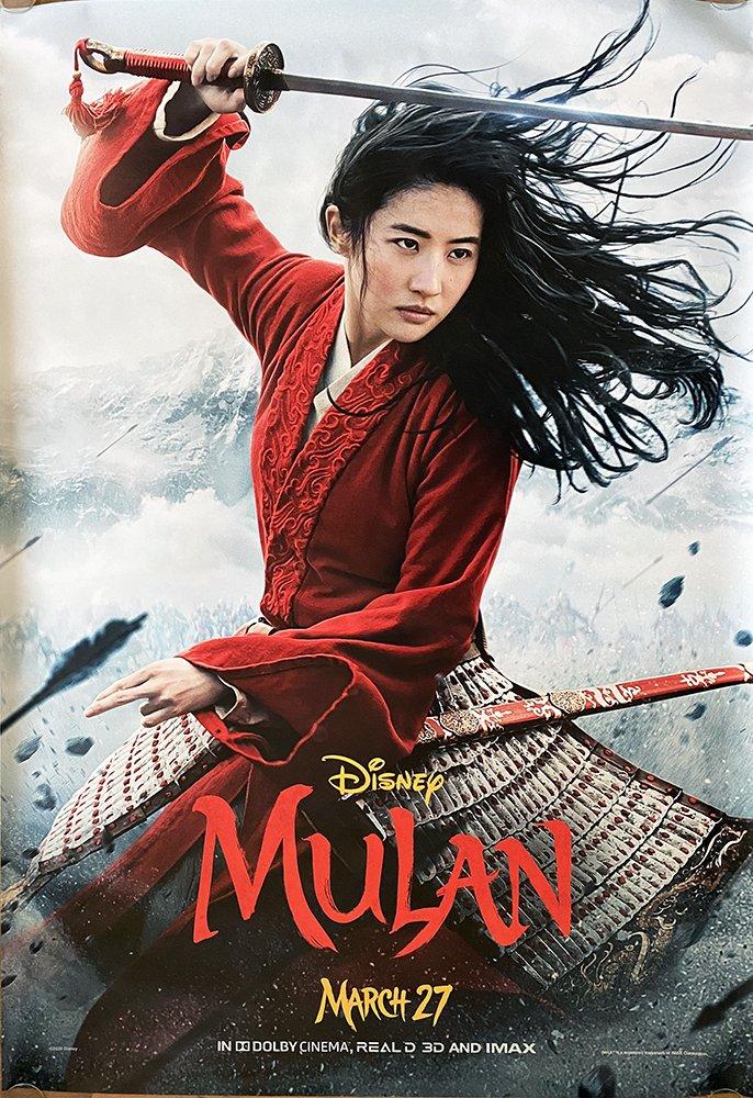 Mulan14