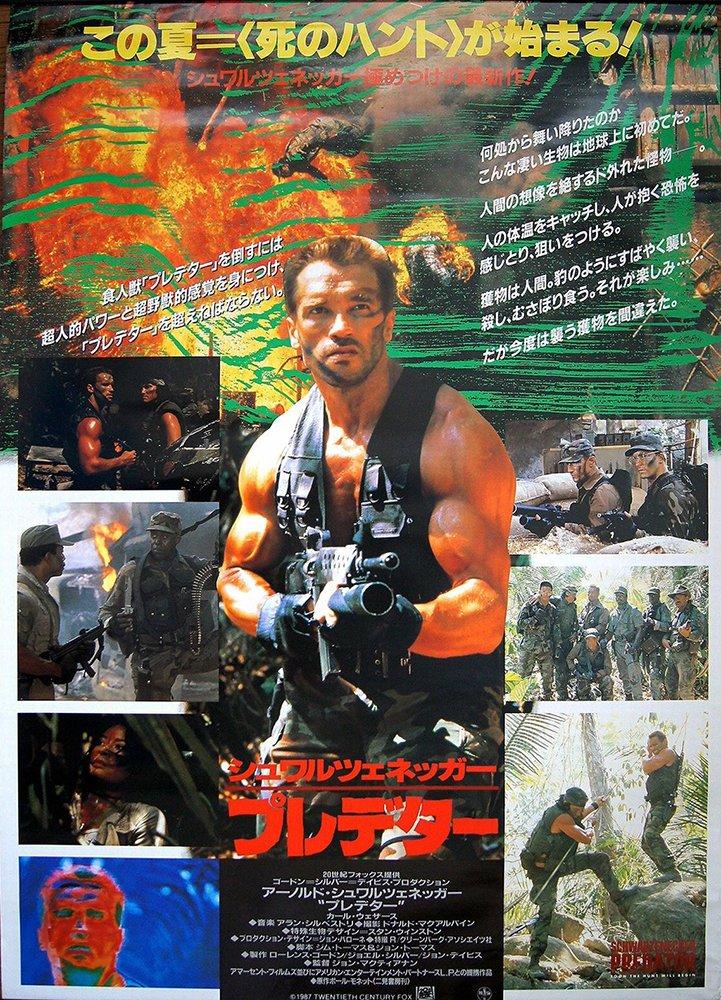 Commando5