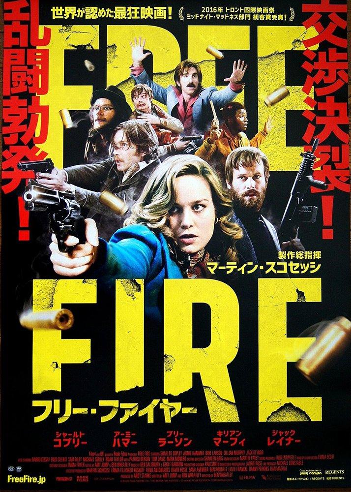 Freefire1