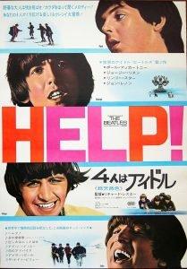 Help!1