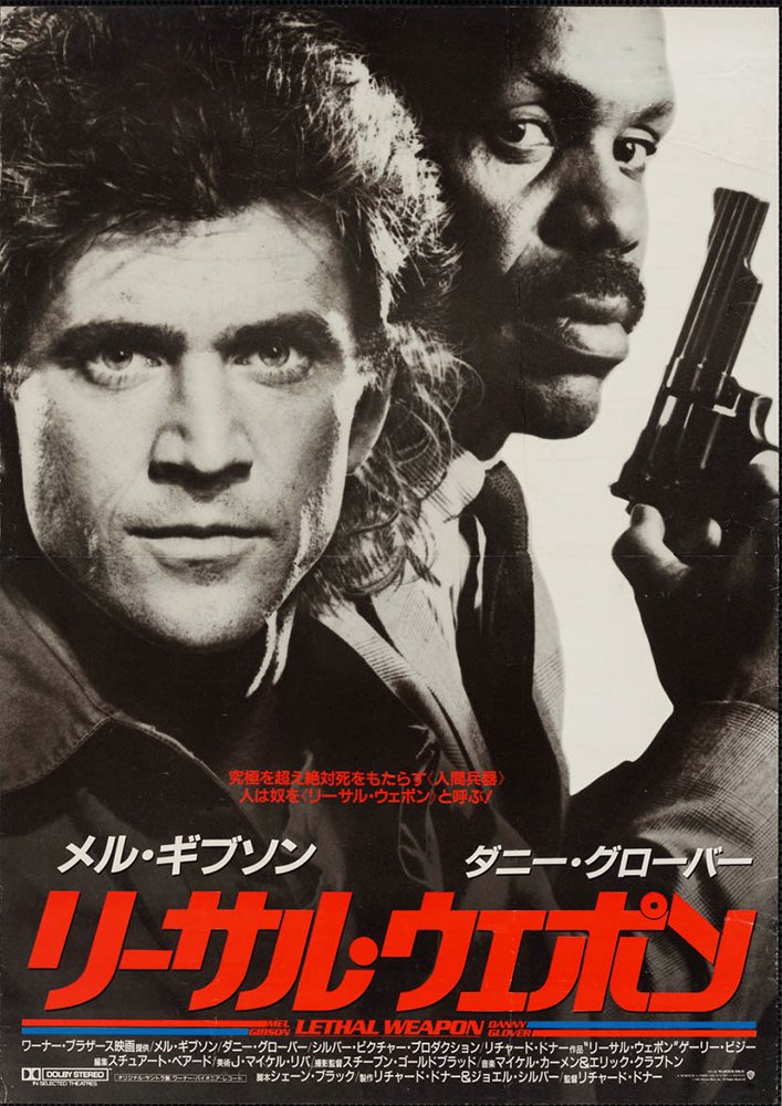 Lethalweapon16