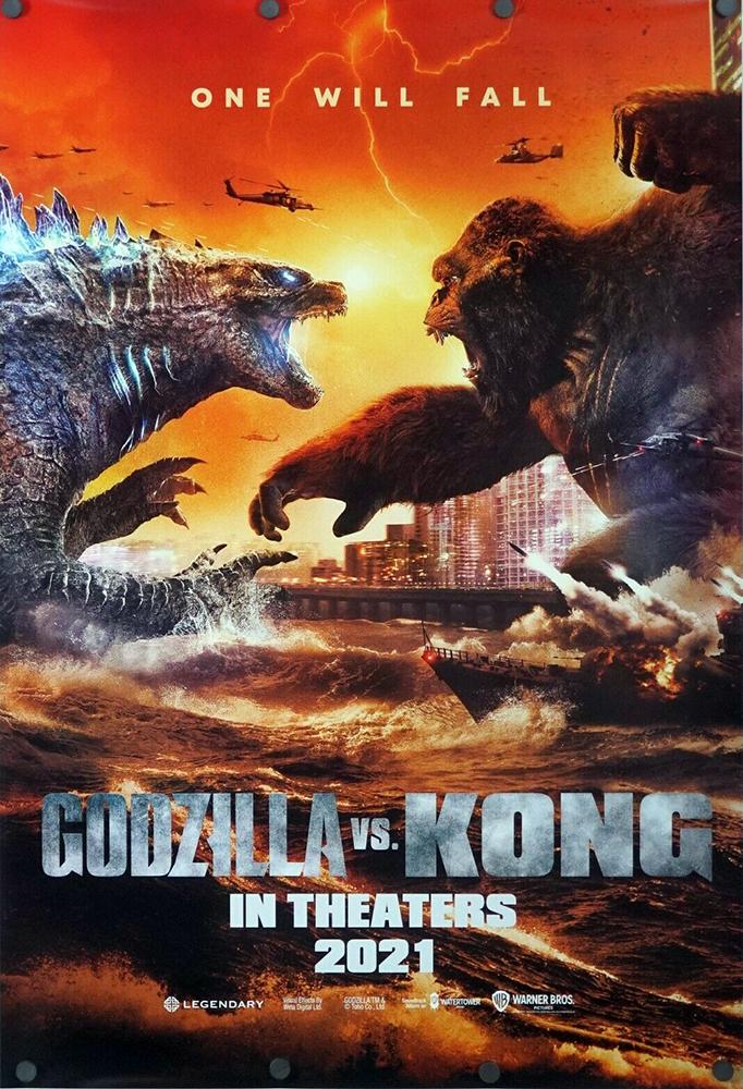 Godzillavskong4