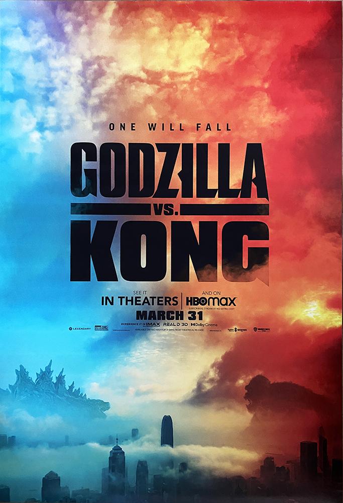 Godzillavskong6