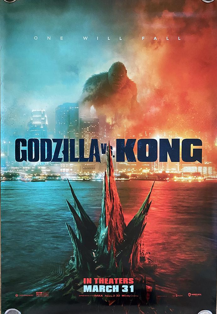 Godzillavskong7