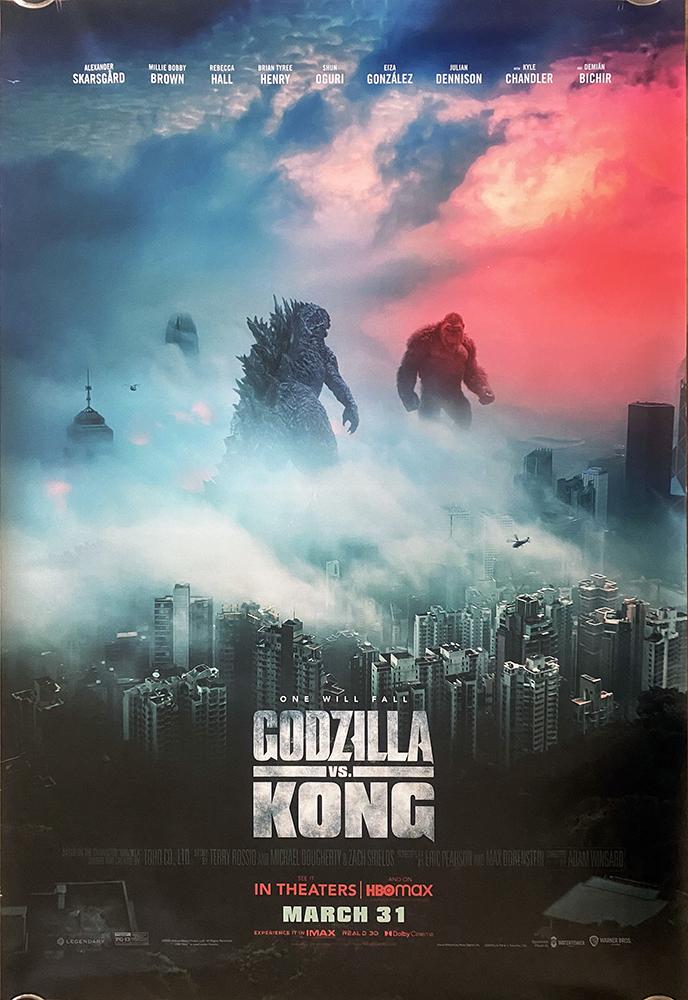 Godzillavskong8