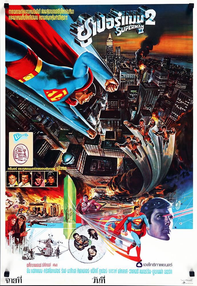 Superman213