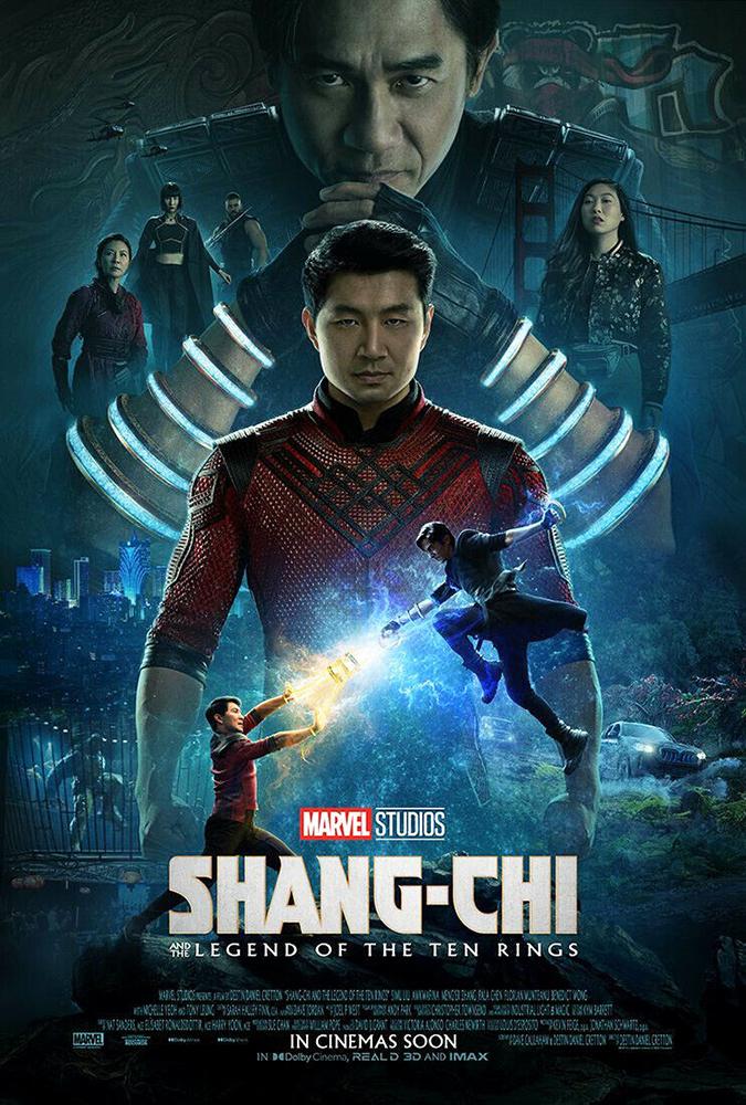 Shangchi1