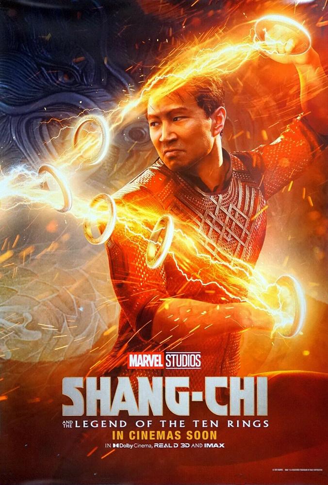 Shangchi5